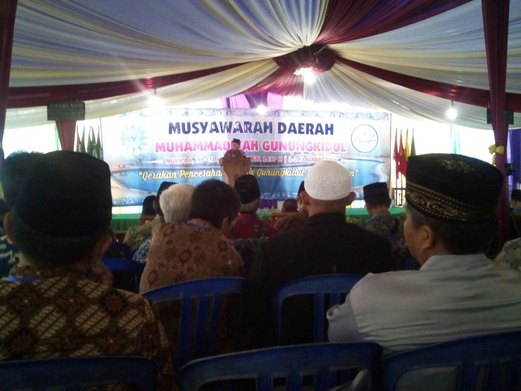 Musyida Muhammadiyah di Nglipar 2016