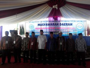 Pimpinan PDM Gunungkidul 2015-2020
