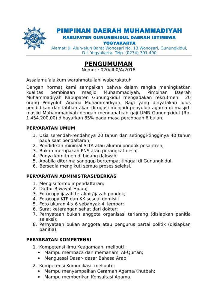 Pengumuman Rekrutmen Penyuluh Agama Muhammadiyah