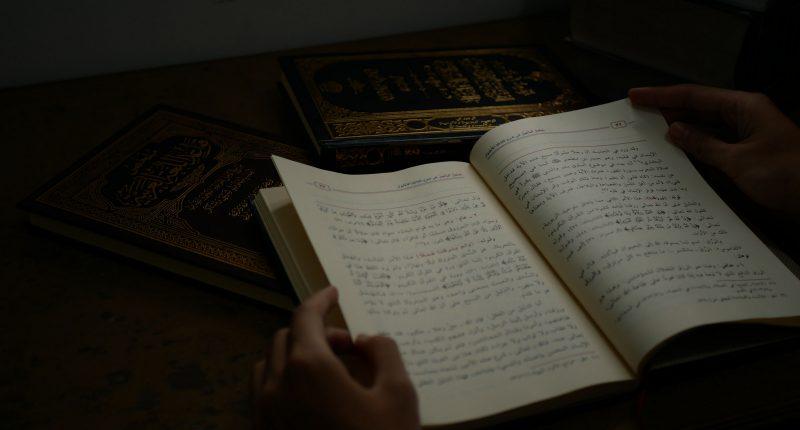 Membaca menjadi Manusia yang seharusnya