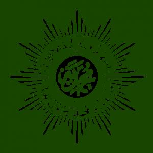 cropped logo muhammadiyah png