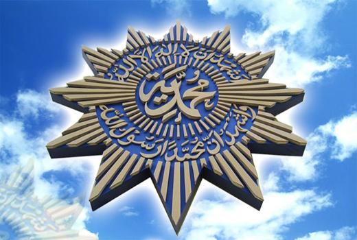 Muhammadiyah1